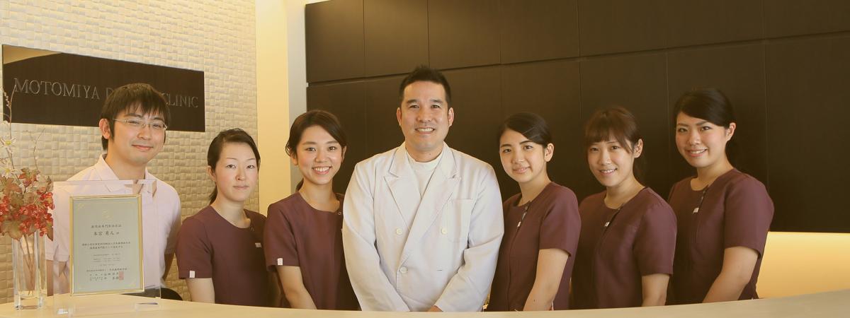 たまプラーザの歯周病専門歯医者 本宮歯科医院