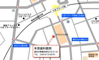本宮歯科医院 地図(神奈川県横浜市青葉区新石川2-3-18)